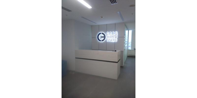 Создание и установка логотипа в тот же офис